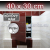 ZAVRZ Revízne dvierka š x v 40x30 cm s PUSH systémom, Kovový rám