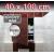 ZAVRZ Revízne dvierka š x v 40x100 cm s PUSH systémom, Kovový rám