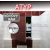 ZAVRZ Revízne dvierka š x v ATYP s PUSH systémom, Kovový rám, rozmer na želanie, ĽAVÉ