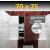 ZAVRZ Revízne dvierka š x v 70x75 cm s PUSH systémom, Kovový rám, PRAVÉ