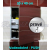 ZAVRZ Revízne dvierka š x v 30x40 cm-PUSH-Vodeodolné, na doske GlassRock, Pravé