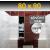 ZAVRZ Revízne dvierka š x v 80x90 cm s PUSH systémom, Kovový rám, PRAVÉ