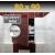 ZAVRZ Revízne dvierka š x v 80x90 cm s PUSH systémom, Kovový rám, ĽAVÉ
