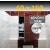 ZAVRZ Revízne dvierka š x v 60x150 cm s PUSH systémom, Kovový rám, PRAVÉ