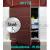 ZAVRZ Revízne dvierka š x v 30x20 cm-PUSH-Vodeodolné, na doske GlassRock, Ľavé