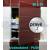 ZAVRZ Revízne dvierka š x v 30x30 cm-PUSH-Vodeodolné, na doske GlassRock, Pravé