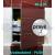 ZAVRZ Revízne dvierka š x v 40x30 cm-PUSH-Vodeodolné, na doske GlassRock, Pravé