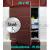 ZAVRZ Revízne dvierka š x v 20x40 cm-PUSH-Vodeodolné, na doske GlassRock, Ľavé