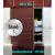 ZAVRZ Revízne dvierka š x v 30x60 cm-PUSH-Vodeodolné, na doske GlassRock, Ľavé