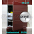 ZAVRZ Revízne dvierka š x v 50x60 cm-PUSH-Vodeodolné, na doske GlassRock, Pravé