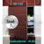 ZAVRZ Revízne dvierka š x v 50x60 cm-PUSH-Vodeodolné, na doske GlassRock, Ľavé