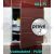 ZAVRZ Revízne dvierka š x v 60x75 cm-PUSH-Vodeodolné, na doske GlassRock, Pravé