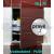 ZAVRZ Revízne dvierka š x v 70x70 cm-PUSH-Vodeodolné, na doske GlassRock, Pravé